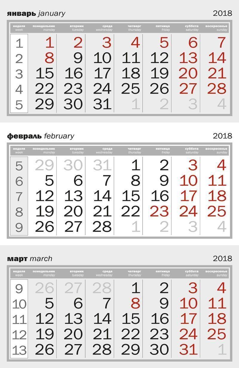 блоки календарные