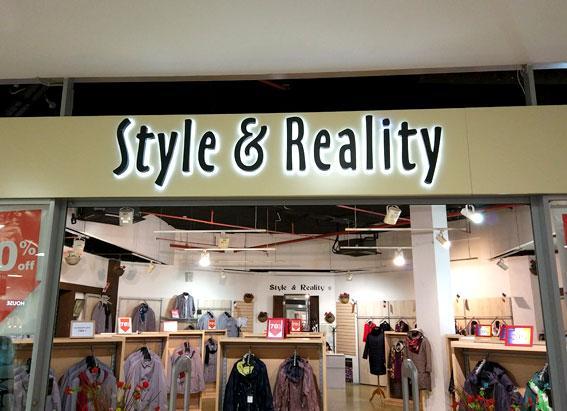 Название магазина реклама